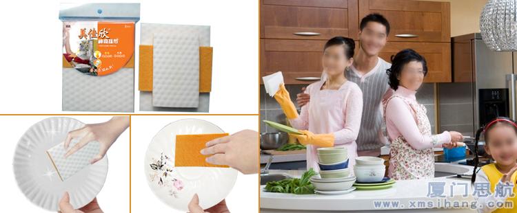 美佳欣-纳米海绵抹布厨房清洁强去油-易清洗-有效去除陈年污垢洗碗海绵擦