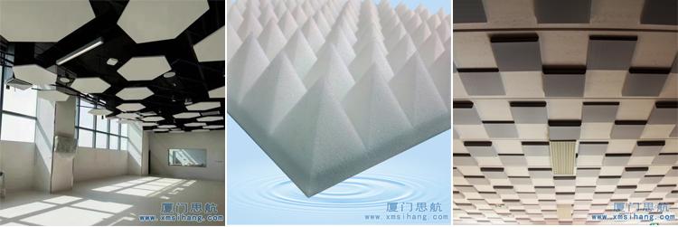 厦门思航消音绵--吸声新材料密胺蜜胺泡沫塑料工业应用