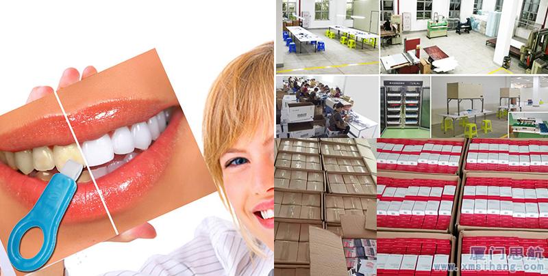 2020跨境选品有何妙招 厦门思航助你挑选具有潜力的热销产品 美白洁牙擦